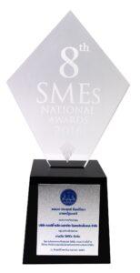 รางวัล SME ดีเด่น ครั้งที่ 8 ปี 2016