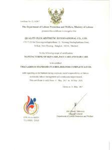 TLS 8001-2010 Certification