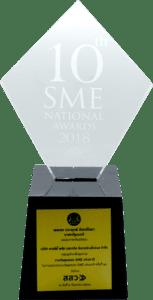 รางวัลสุดยอด SME ครั้งที่ 10  ปี 2018