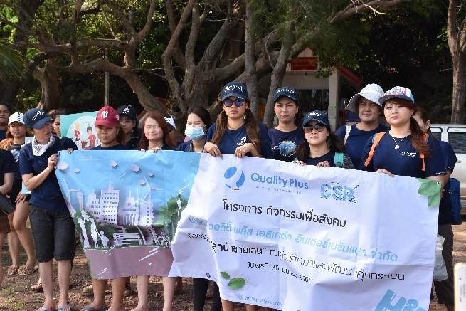 มาตรฐานแรงงานไทย : มรท. 8001-2546 (Thai Labor-Standard : TLS 8001-2546)