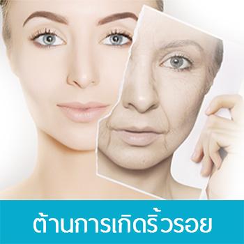 Anti-wrinkles