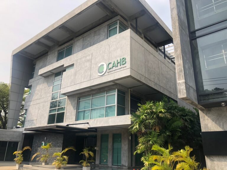 Chemico Asia Health and Beauty Center (CAHB)