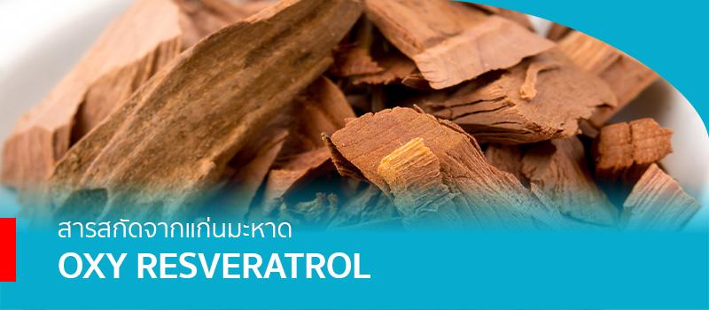 Oxy Resveratrol