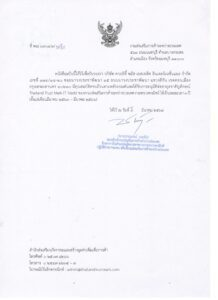 Certificate of Thailand Trust Mark
