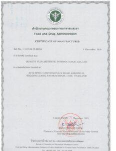 FDA Certification of Manufacturer (โรงงานคลอง 4)
