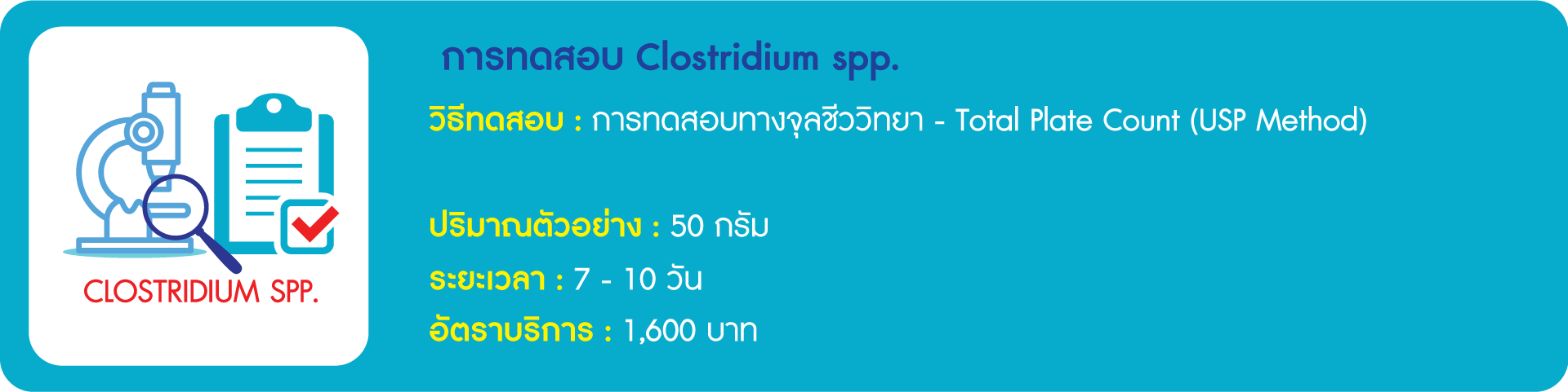 Clostridium spp.