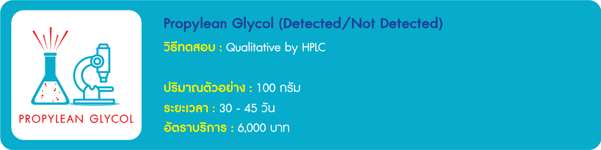 Propylean Glycol (Detected/Not Detected)