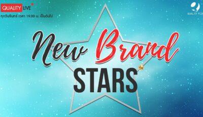 New Brand Star