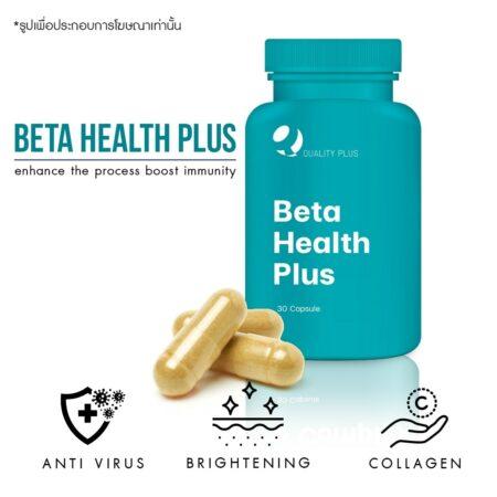 Beta Health Plus