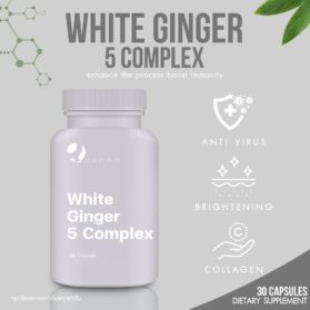 White Ginger 5 Complex