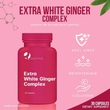 Extra White Ginger Complex