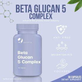 Beta Glucan 5 Complex