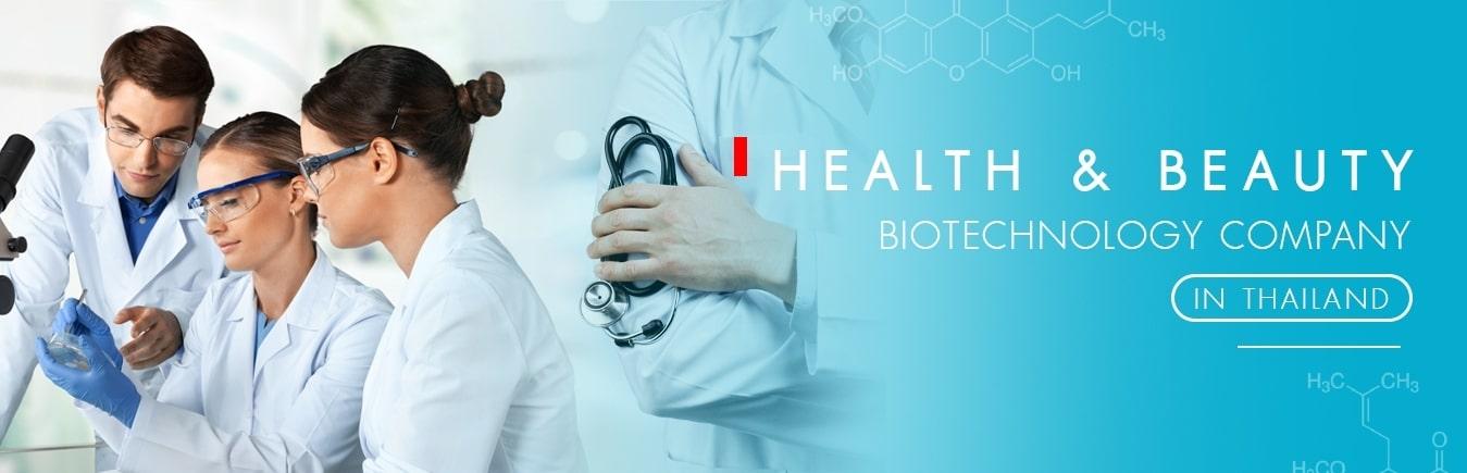 """บริษัทรับวิจัยและพัฒนาสูตรผลิตภัณฑ์อาหารเสริม และเครื่องสำอางโดยนายแพทย์ผู้เชี่ยวชาญ ใช้เทคโนโลยีและนวัตกรรมขั้นสูง """"Biotechnology"""""""